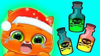 Котик Бубу купается в ванной. Мультик про котика Бубу. Мультик про котика для детей.