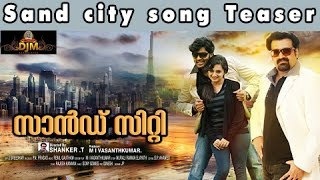 Sand City Malayalam Movie Song Teaser