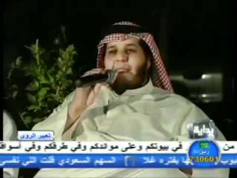 المنشد عبد الرحمن البدر .. بدايه