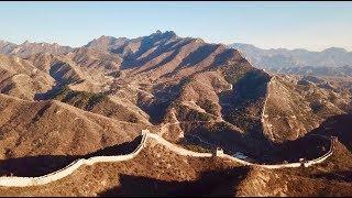 Video : China : MuTianYu and SiMaTai Great Wall from above