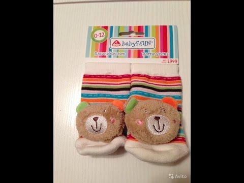 Детские носки-погремушки babyFEHN