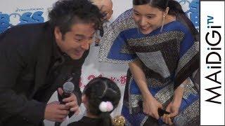 ムロツヨシ、子役の女の子にメロメロ「超かわいい」映画「ボス・ベイビー」ジャパンプレミア1
