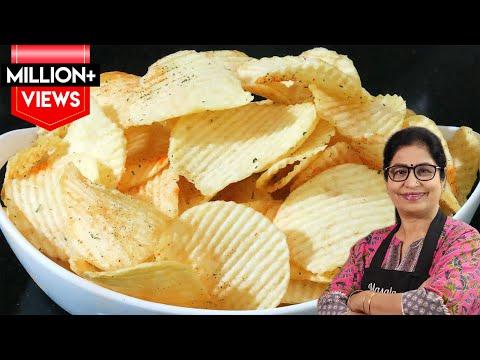 अगर इस ट्रिक से बनाएंगे Uncle Chips व Lays तो गरंटी है कभी परेशान नहीं होंगे | Potato Waffers Recipe
