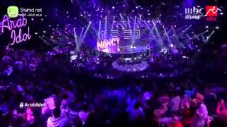 Arab Idol -نانسي عجرم - ما تيجي هنا - الحلقات المباشر