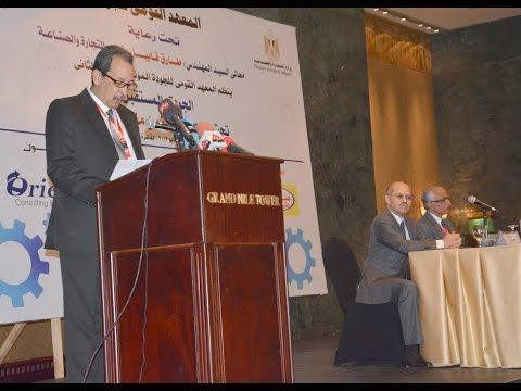 إفتتاح المؤتمر القومى للجودة