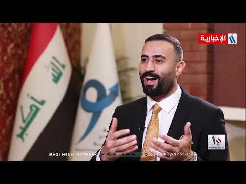 شاهد بالفيديو.. الدورة الخامسة | صلاح العرباوي :  لا يمكن اختزال تشرين بحركة واحدة