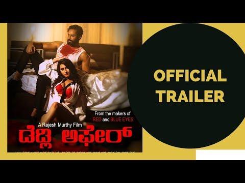DEADLY AFFAIR - Latest 2019 Kannada Movie Official Trailer