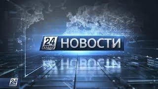 Выпуск новостей 08:00 от 20.05.2020