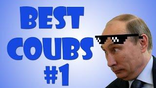 BEST COUBS [ЛУЧШИЕ COUB] -2017