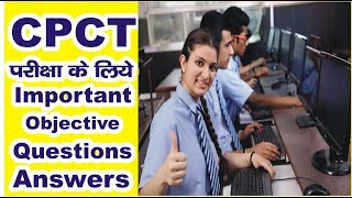 DCA II Sem Objective Questions in Hindi DCA Objective Questions in
