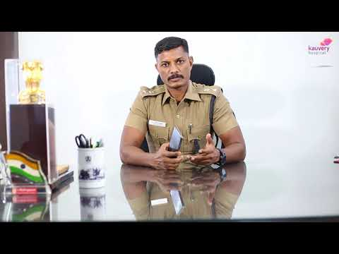 Mr. Myilvaganan IPS - Deputy Commissioner, Trichy ...
