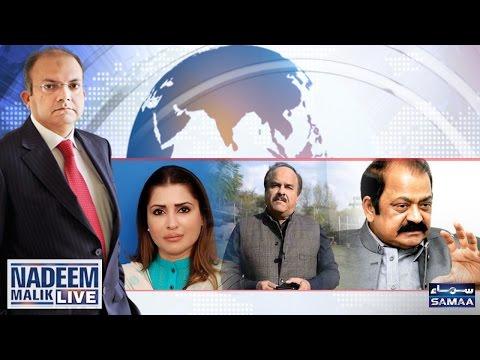 Dawn Leaks,Hukumat Ka Notification | Nadeem Malik Live | SAMAA TV | 01 May 2017