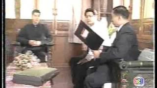 Kao E Khao Nai Hong Daeng 40