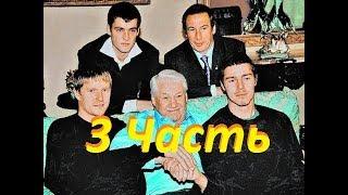 Самая опасная банда России! ОПГ 90-х! ОРЕХОВСКИЕ ОПГ. Их боялся даже ЕЛЬЦИН! Часть 3
