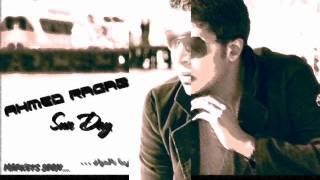 تحميل اغاني احمد رجب ، اغنيه سن داى ، النجم احمد رجب.wmv MP3