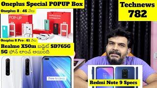 Technews 782 Oneplus 8 Series Special POPUP Box, Realme X50m,Motorola Edge & Edge Plus etc