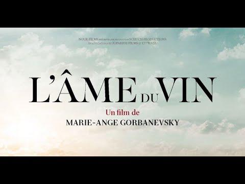 L'Âme du vin — Bande-annonce VF (2019)