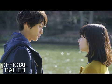 Tomorrow I Will Date Yesterday's You - Trailer