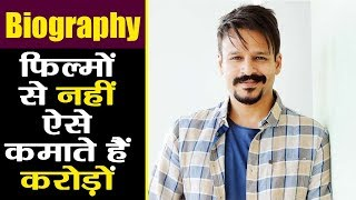 Vivek Oberoi Biography: Vivek Earns From This Business, Not From Bollywood   FilmiBeat