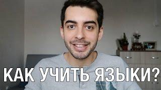 8 лайфхаков по изучению иностранного языка // КАК УЧИТЬ КИТАЙСКИЙ ЯЗЫК?