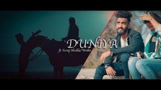 Suraj Shukla L Duniyaa Full Video Song |Akhil | Dhvani B | Duniya Full Song By Dillagi Creation