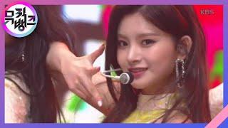 SALUTE - 에버글로우(everglow) [뮤직뱅크/Music Bank] 20200207