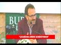 Çocuğuma Dinini Sevdiriyorum Peygamber Sevgisi Musa MERT BURSA TV Haber