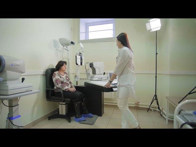 Глазная клиника «Медстандарт»