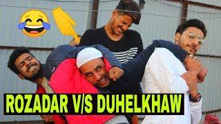 Rozadar V/S Duhelkhaw Funny video kashmiri rounders