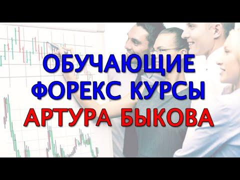 Детальный экономический календарь рынка форекс