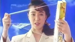 呉羽化学工業『NEWクレラップ』CM若村麻由美1989