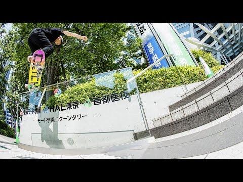 AYC's Tokyo Slaps Video