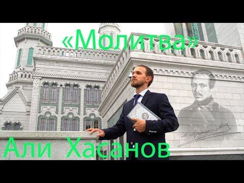 Молитва о выздоровлении больного луке крымскому