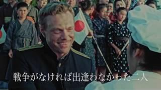 「ソローキンの見た桜」の動画