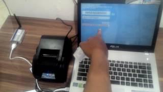 Software Konter Pulsa Otomatis L3 SKPOC Original Indoaplikasi Program Aplikasi Kasir Swalayan Pulsa Pelanggan Mengetik Sendiri Nomornya Cetak Struk