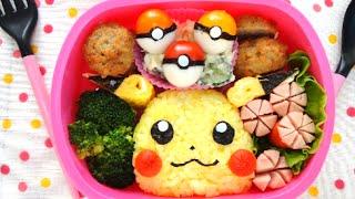 PokemonBentoLunchBoxKyaraben簡単!ポケモンキャラ弁の作り方
