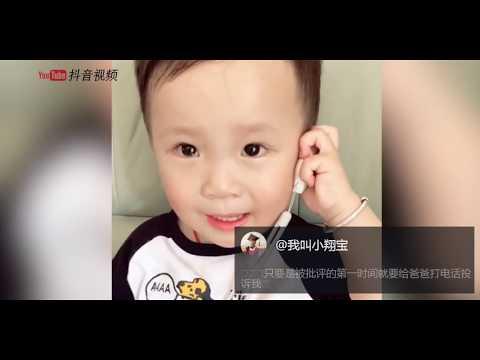 【抖音】敲可愛!抖音視頻2018年搞笑集錦(2)第二期 TIK TOK 笑得肚子疼