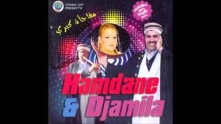 تحميل اغاني Tal3a nechki bik - Djamila & Hamdane MP3
