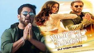 # Swag Se Swagat Song | Tiger Zinda Hai | Salman Khan | Katrina Kaif | Vishal Dadlani | Neha Bhasin