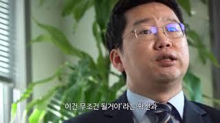 부산경제진흥원 우수 멘토 최홍석