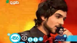 Vote for Your Favorite Contestant Now! Afghan Star Season 8 - Top 5