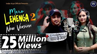 New Kumauni dj song 2020  मेरो लहँगा 2 singer : inder arya / jyoti arya