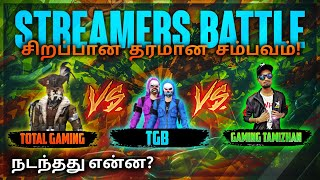 GAMING TAMIZHAN vs TOTAL GAMING ( ajjubhai94) vs TGB tricks tamil