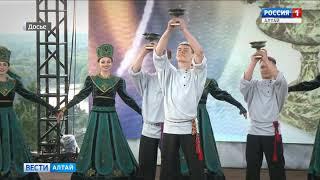 У «Шукшинских дней на Алтае» будет новый логотип
