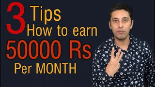 How to earn 50,000 Rs per Month | For new Actors | How to become an Actor |Bollywood | Filmy Lalten