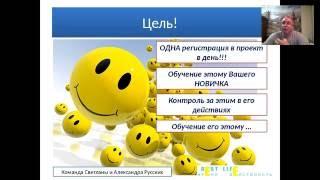 Секреты оформления страницы Вконтакте для приглашения партнеров в МЛМ бизнес