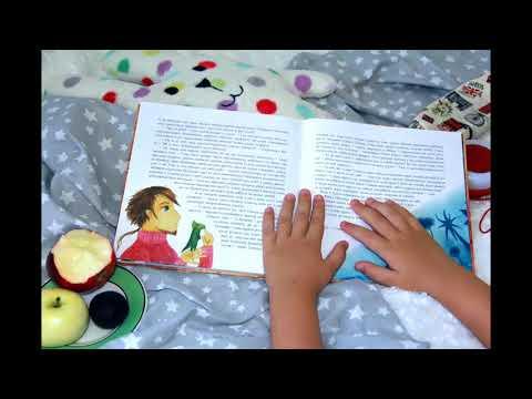 Як навчити дитину любити читати книги!