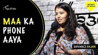 Maa Ka Phone Aaya   Shivangi Rajan   Kahaaniya   Mother's Day Special By Tape A Tale