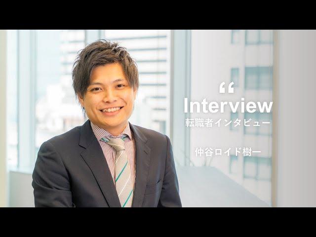 新卒インタビュー | interview with new hires Vol.001 | SURE INNOVATION