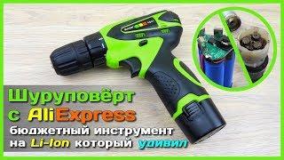 📦 Шуруповерт с АлиЭкспресс - 200 саморезов - ЛЕГКО! 😨